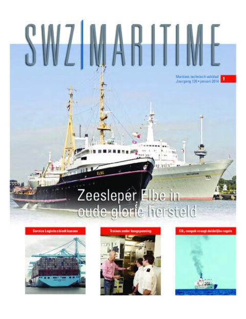 2014 edition 1
