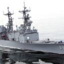 US Navy vessel general