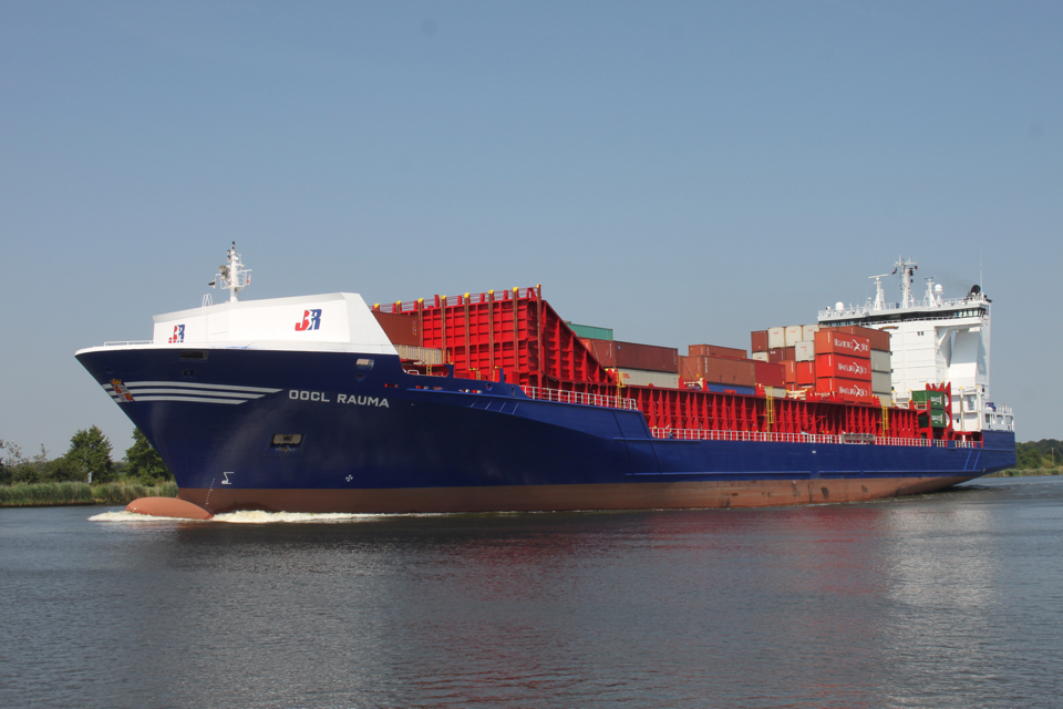 'Wadden Sea shipping route should be closed during storm'
