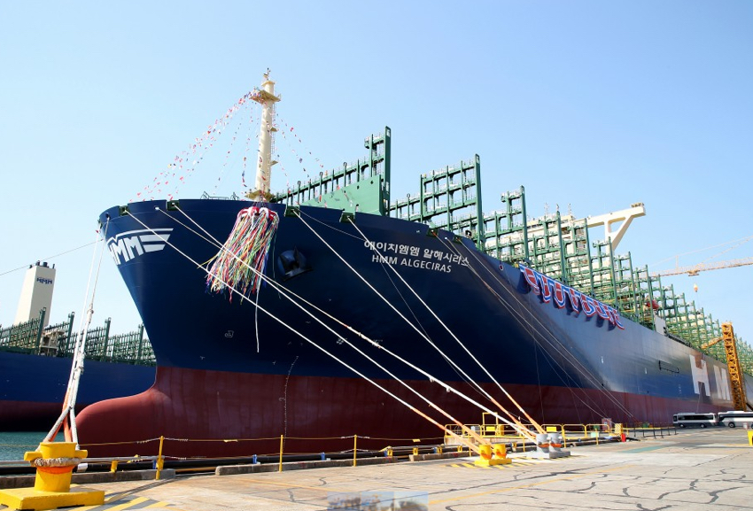HMM: Record ship Algeciras carries largest container load ever
