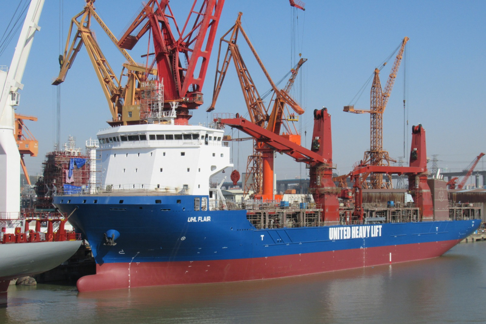 UHL takes delivery of first newbuild F900 Ecolift vessel