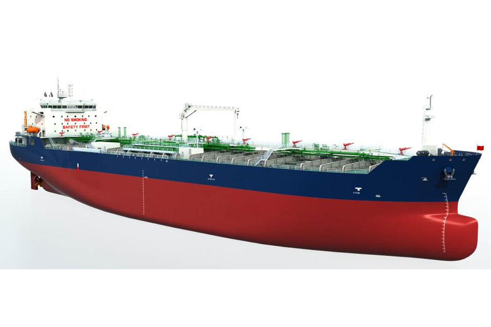 Tanker to be designed that can sail on both methanol and ammonia