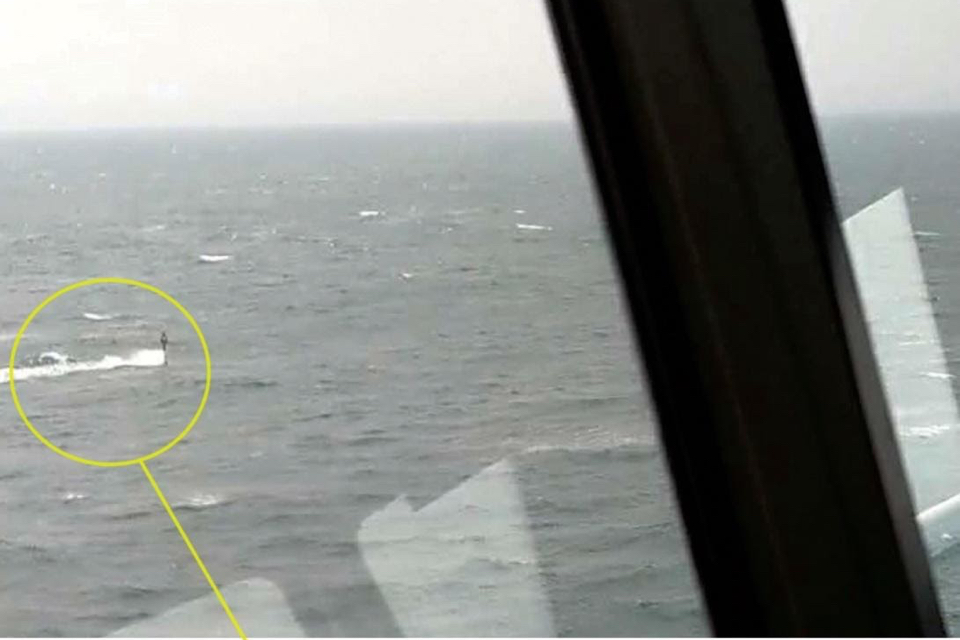 Fast ferry almost collides with submarine