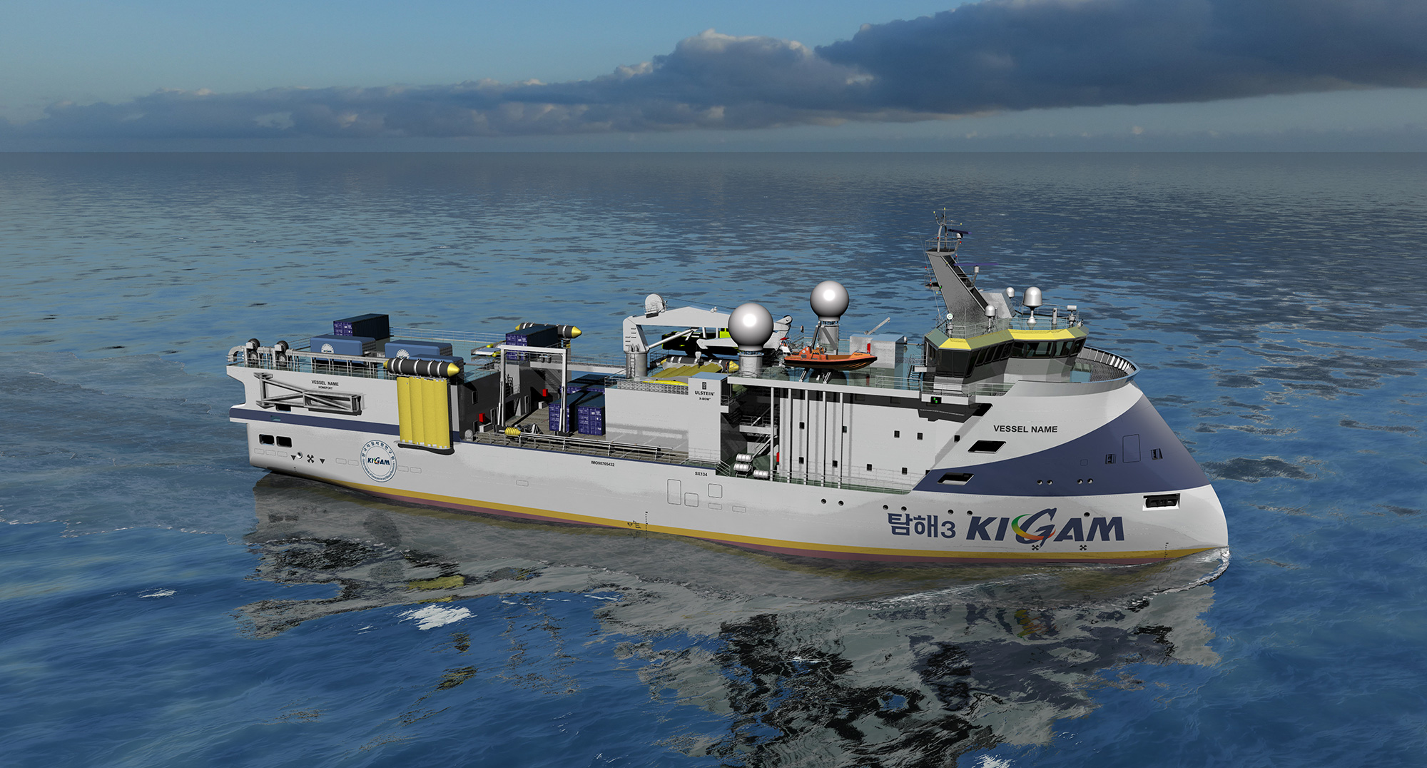 Ulstein designs research vessel for Korean institute