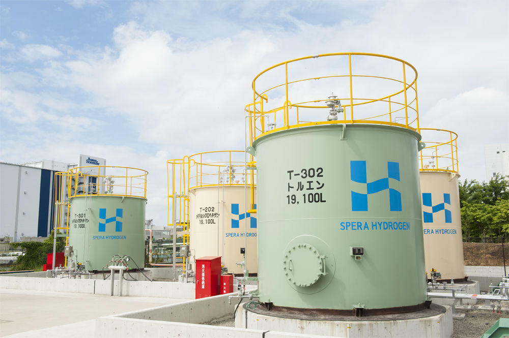 Port of Rotterdam investigates commercial import of hydrogen